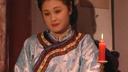 刘罗锅断案传奇:刘墉和王爷打赌,夫人劝他放弃,可刘墉依然坚持
