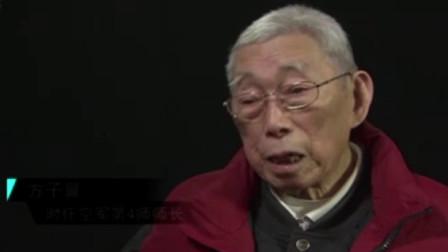 朝鲜战争,中国空军的一大举动,让美国国会得知后大发雷霆表抗议