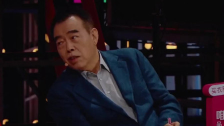 《演员2》迄今为止台词最佳演员,句句炸裂,导演都尊称老师!