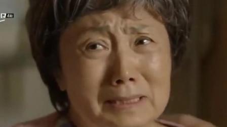 韩剧:罗美兰 李瑶媛 得知明世彬的留学儿子,已去世都懵了