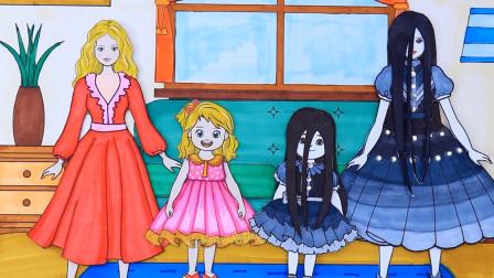 纸娃娃创意手工:吸血鬼母女和小凯丽卖唱,找到妈妈,送连衣裙