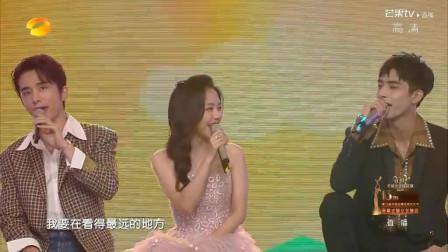 中国电视金鹰节张新成 谭松韵 宋威龙《看得最远的地方》