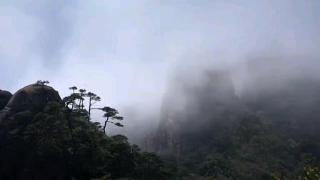 江西一绝《三清山》