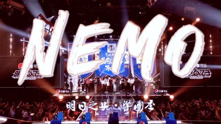 【明日之子乐团季】36人群像 | NEMO