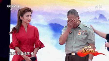 上甘岭战役一等功贾汝功到场,回忆战友黄继光牺牲往事当场落泪