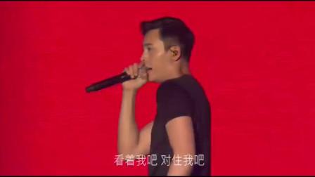 陈伟霆超好听现场版《侧面》真是太撩了!