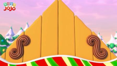 《超级宝贝JOJO》JOJO帮忙做姜饼屋