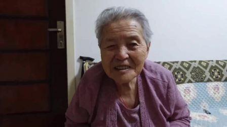 孙子要买个楼房,付首付让83岁的奶奶还贷款,奶奶是怎么说的?