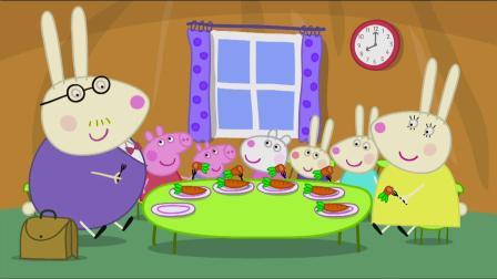 小猪佩奇:佩奇,乔治在瑞贝卡家过夜,早餐吃胡萝卜