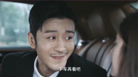 赵露思网剧《我喜欢你》:看馋了顾胜男口述抹茶蛋糕制作过程,路晋馋了 !