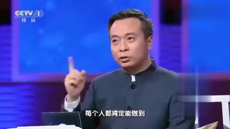 中国诗词大会:董卿想刁难康震,可惜康震才高八斗,结果简直让人惊叹