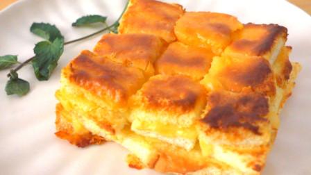 黄金方块吐司奶酪烧,一叉子下去,口水止不住了