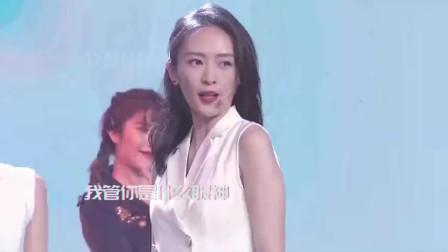 江疏影、童瑶、毛晓彤翻唱《姐姐妹妹站起来》,唱得真好听