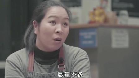 香港生活:大姐中半山开面包店,帮助深水埗露宿者,因为以前也得到别人帮助