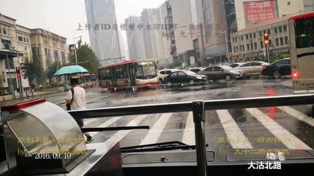 看城市变化,听城市声音——天津公交845行车视频,滨江道-中心站旧址