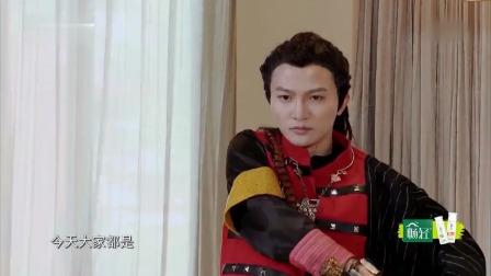 爆笑版仙剑,贾玲模仿刘亦菲版赵灵儿,真实的笑到了