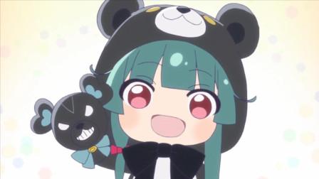 【10月】熊熊勇闯异世界 迷你剧场#02 【MCE汉化组】