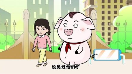 猪屁登 快到春节了,屁登说的这些你有没有经历过呢