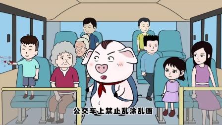 猪屁登 奶奶的做法以为能得到众人的支持,没曾想结局却如此反转
