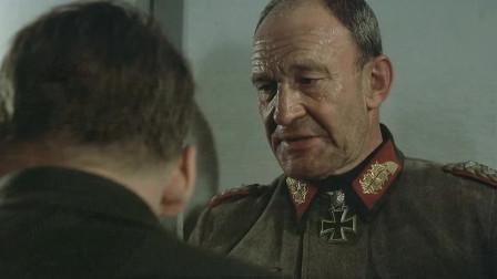 帝国的毁灭:德军节节败退,逐步走向毁灭