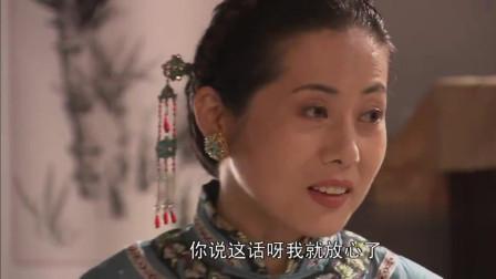 大宅门:不愧是白家长房孙媳,翠姑虽是村姑,却有二奶奶的霸气