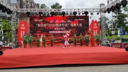 舞蹈《牡丹花与放羊娃》——表演者:来宾金鼎舞蹈队 视频制作:蒙玉