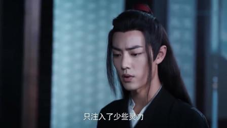 陈情令:魏婴猜测金光瑶,将治疗赤峰尊的清心音,改成了催命邪曲