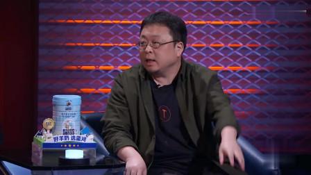 """脱口秀演员用了过猛""""""""了罗永浩,最后被老罗怼惨了"""