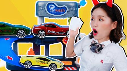 变色玩具:洗车场的车车会变色?晶晶姐姐到底遇到什么问题了呢!