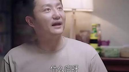 #张新成从本人到角色都是学霸以家人之名