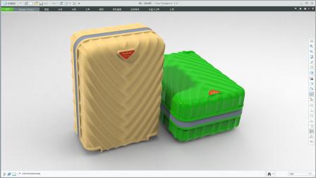 卡米龙拉杆箱Creo曲面造型演示,你可能没见过的建模方法!