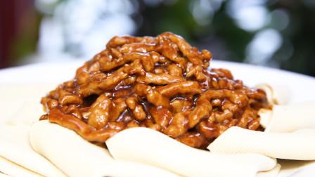 """饭店大厨传授""""京酱肉丝""""的正确做法,肉丝细嫩不油腻,超美味"""
