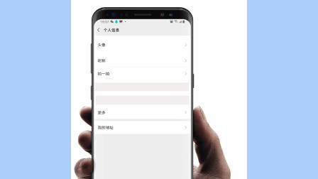 微信如何设置空白名称?安卓、iPhone 都有!