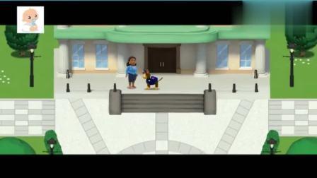 汪汪队立大功游戏:阿奇收到新任务,咕咕鸡不见了!