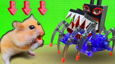 仓鼠宝宝来闯关,超级巨蟹挡住了去路,看它如何脱险的