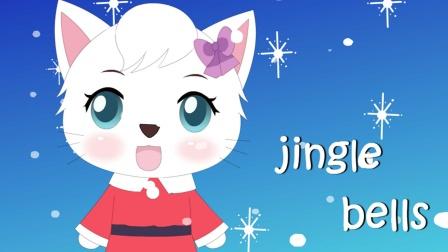 经典英文儿歌童谣《Jingle Bells》