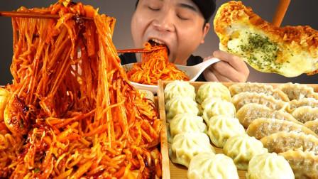 【咀嚼音】香辣劲道面、韩式泡菜饺子、芝士炸猪排