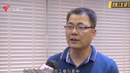广东今日关注 2020 揭阳普宁:村民建屋用电遭乱收费  多部门联合查处