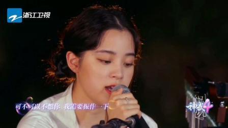 """#美好的时光##李荣浩欧阳娜娜我是一只鱼#这首""""就地取材"""