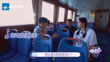 #美好的时光##李荣浩拍MV掉入两米深坑#@李荣浩