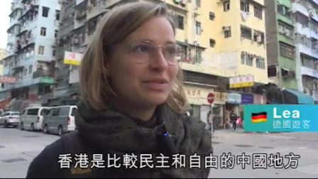 """香港人的生活:劏房变成外国游客的观赏景点,租客""""我没想过香港那么穷"""""""