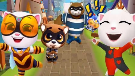 汤姆猫炫跑游戏 三色蜂王安吉拉追赶会跑的小浣熊