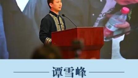 #重庆市举行脱贫攻坚先进事迹报告会——谭雪峰  #重庆dou知道