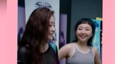 辣目洋子办健身卡被差别对待,人类的本质其实是双标!