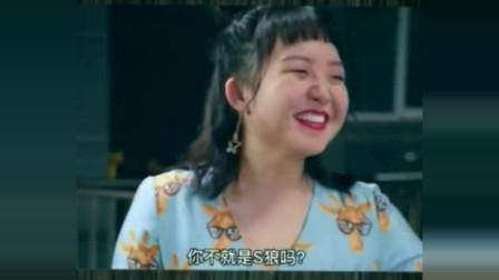 辣目洋子:这就是撒娇的下场