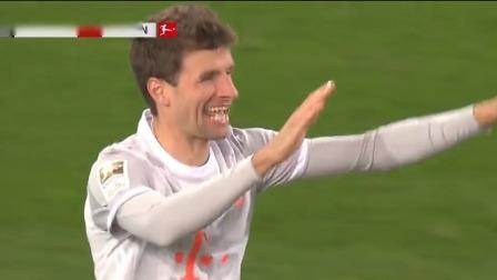 第51分钟拜仁慕尼黑球员托马斯·穆勒进球 比勒费尔德0-4拜仁慕尼黑