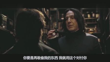 《哈利波特与火焰杯》下期,伏地魔复活!