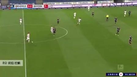 皮珀 德甲 2020/2021 比勒费尔德 VS 拜仁慕尼黑 精彩集锦