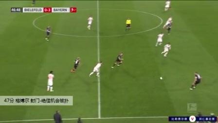 格博尔 德甲 2020/2021 比勒费尔德 VS 拜仁慕尼黑 精彩集锦