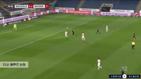诺伊尔 德甲 2020/2021 比勒费尔德 VS 拜仁慕尼黑 精彩集锦